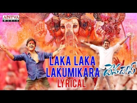 "Devadas Movie ""Laka Laka Lakumikara"" Lyrical Video Song"