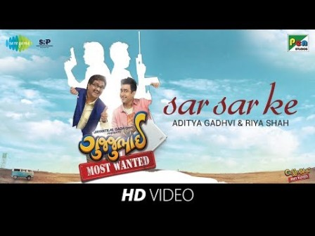 Gujjubhai Most Wanted First Song - Sar Sar Ke OUT Now!