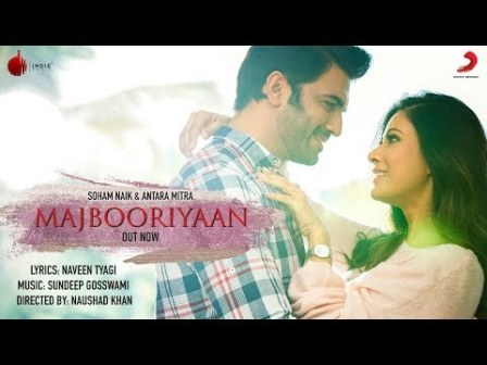 MAJBOORIYAAN - OFFICIAL VIDEO SONG