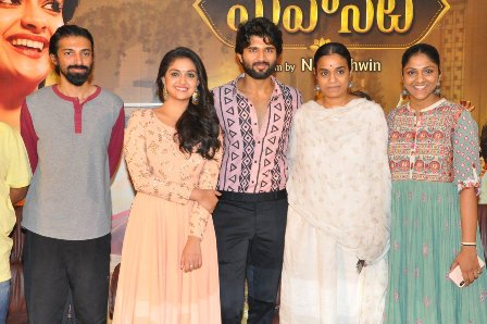 Mahanati Movie Grand Success Meet (Video)