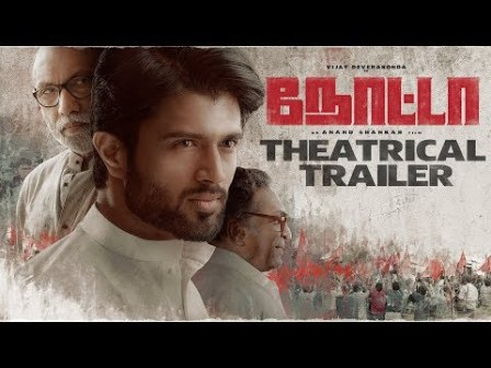 NOTA OFFICIAL TRAILER - TAMIL