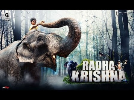 Radhakrishna - Tamil Movie Teaser