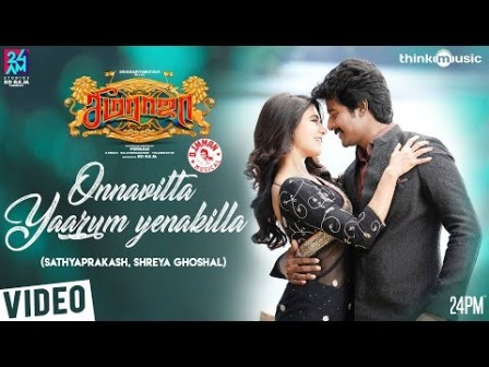 SEEMA RAJA Movie 'Onnavitta Yaarum Yenakilla' Video Song