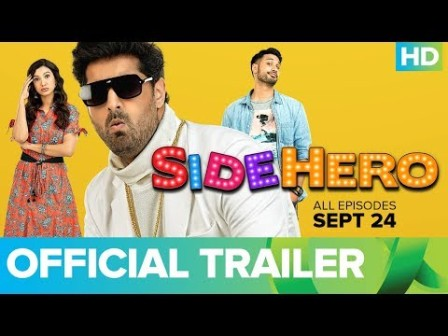 SIDEHERO - Official Trailer