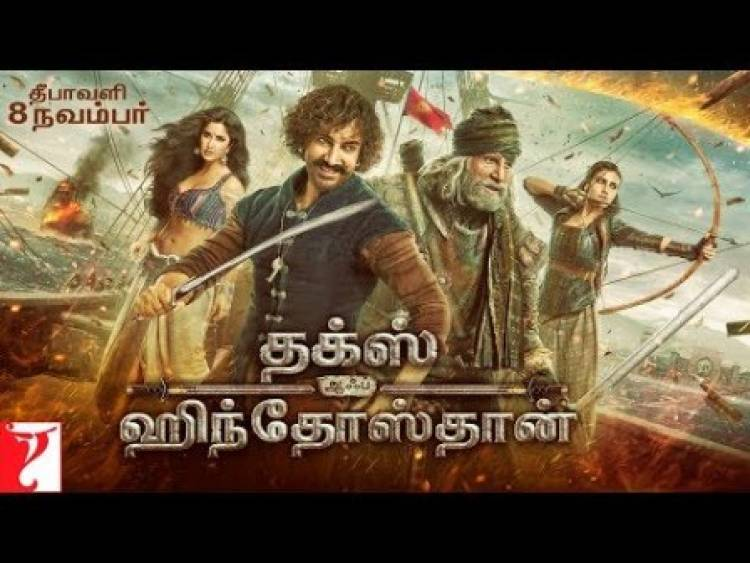Thugs of Hindostan will be the biggest Tamil and Telugu release ever for a Bollywood film