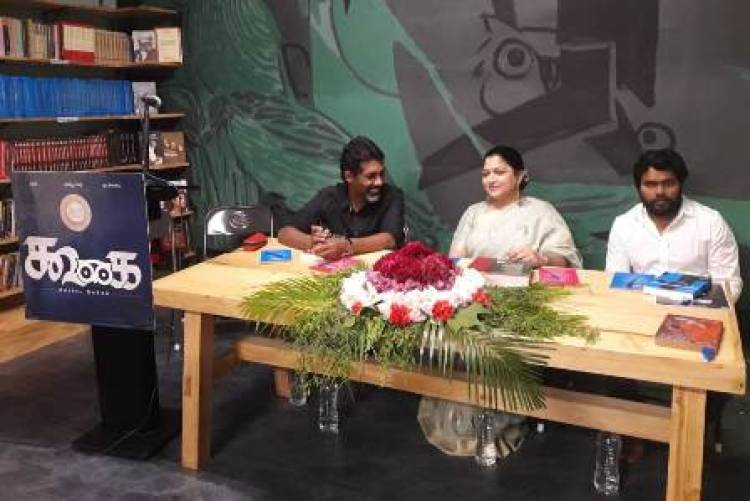 பா. இரஞ்சித்தின் கூகை திரைப்பட இயக்கம் அமைப்பு திறப்பு விழா
