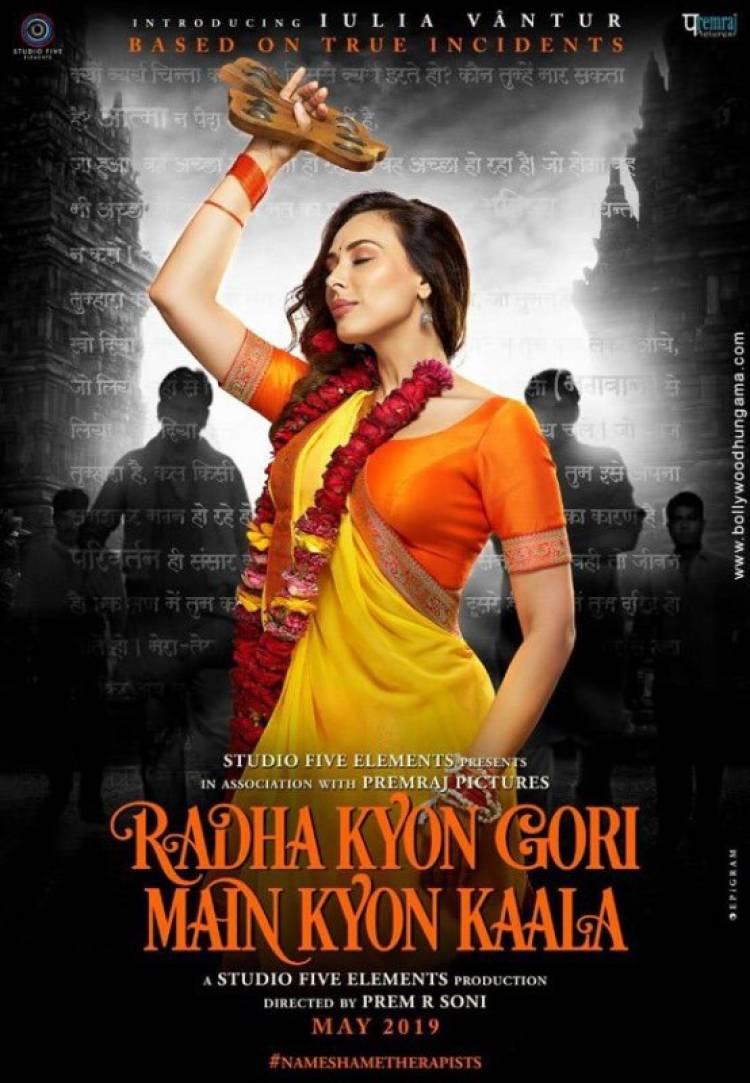 """""""Radha Kyon Gori Main Kyon Kaala"""" First Look Poster"""