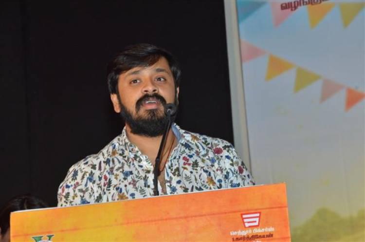 'Karimugan' Audio Launch Stills