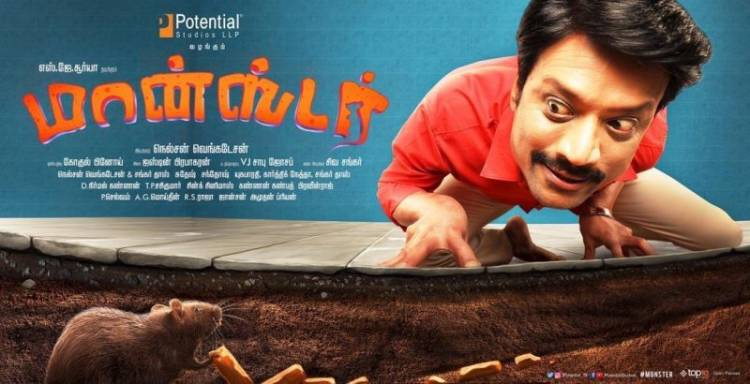 """""""Monster"""" Tamil Movie First Look Poster"""
