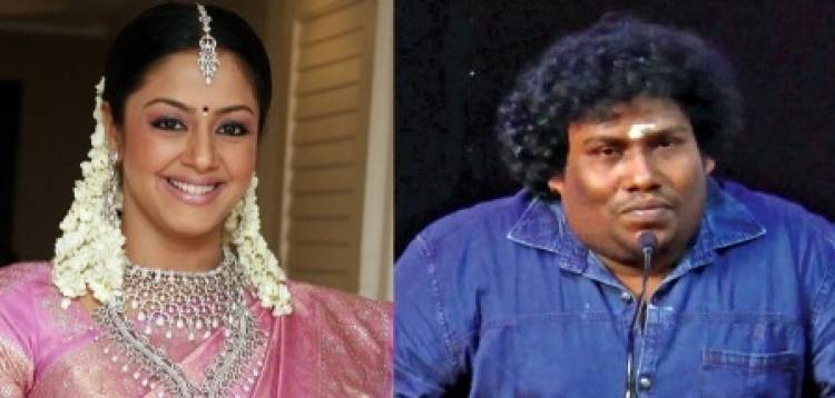 Actress Jyotika resolves Yogi Babu's Love Issue