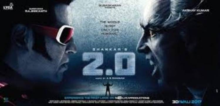 2.0 [Tamil] 3rd Track Out Now