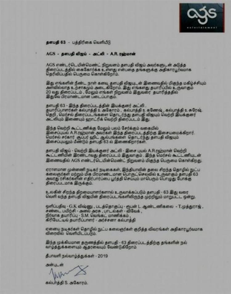 மெர்சலுக்கு பின் மீண்டும் கூட்டணி சேர்ந்த விஜய் - அட்லி - A.R ரகுமான்