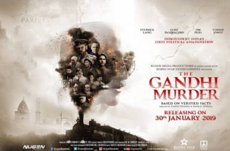 The Gandhi Murder trailer is out now