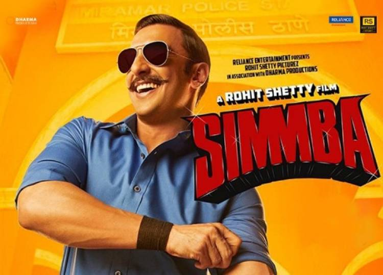 Rohit Shetty's Simmba collects Rs. 150.81 crore in the first week