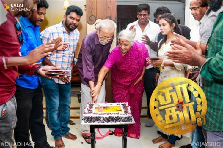 Legendary Actor Charuhaasan's Birthday Celebration Stills