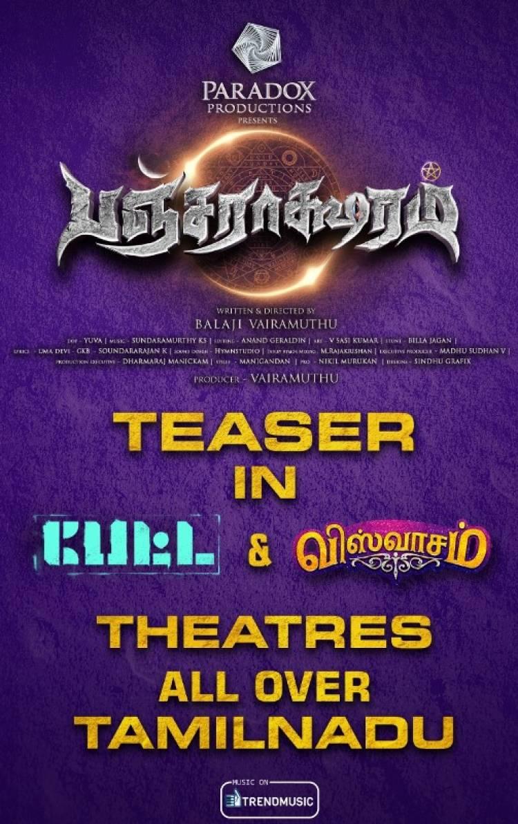 Pancharaaksharam Teaser In Petta and Viswasam Theatres