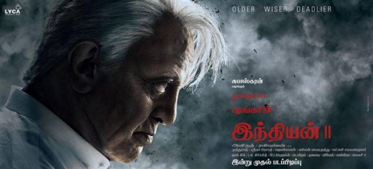 """INDIAN 2"" Movie First Look Posters"
