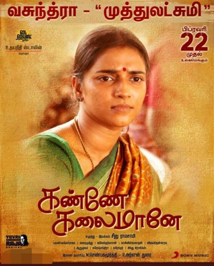 """Actress Vasunthara from """"Kanney Kalaimane"""""""