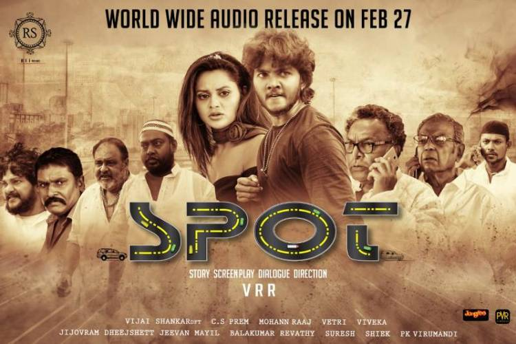 """SPOT"" Movie First Look Poster"