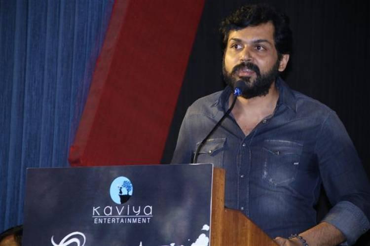 July Kaatril - Movie Audio Launch Stills