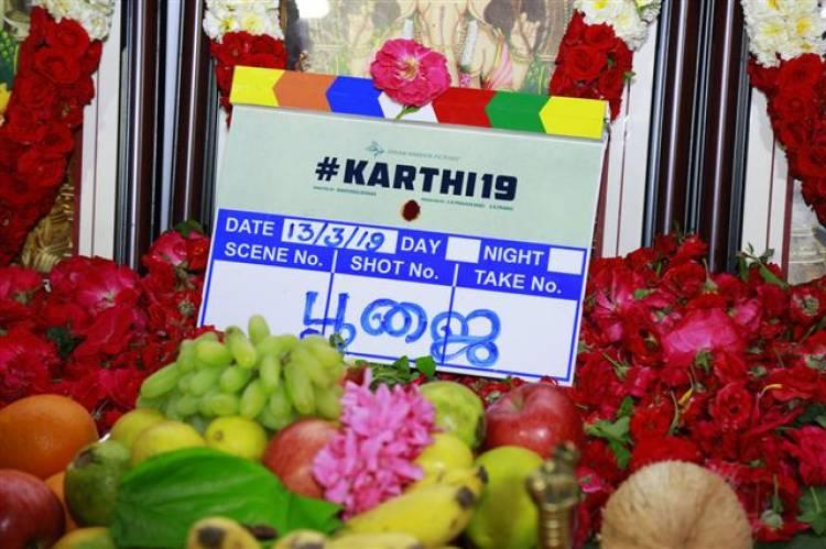 Actor Karthi's 19th Movie Pooja Stills, Cast & Crew Details