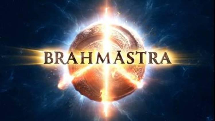The Brahmāstra trilogy