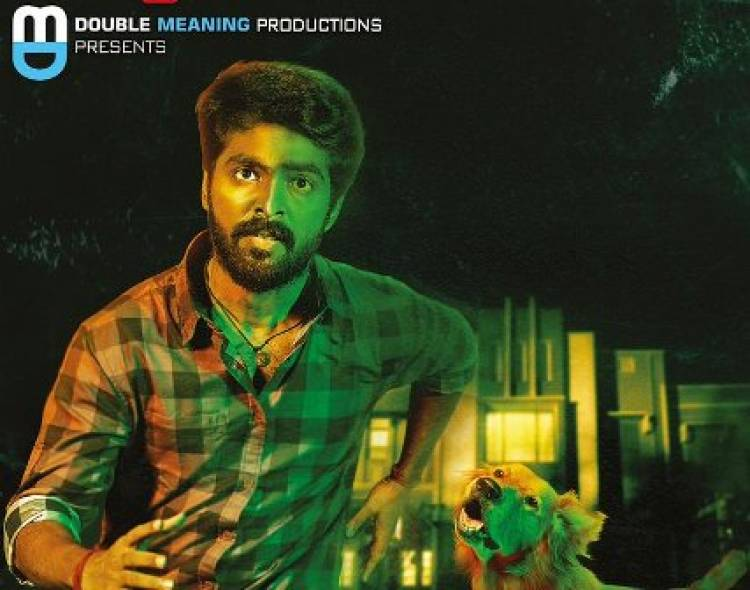 Watchman Movie Trailer from Today