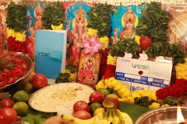 ஆதி, ஹன்சிகா இணையும் பார்ட்னர்