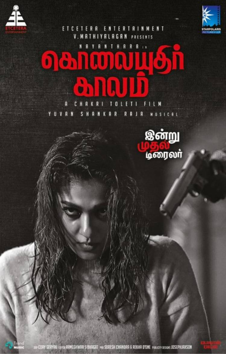 "Nayanthara's ""Kolaiyuthir Kaalam"" trailer from Today"