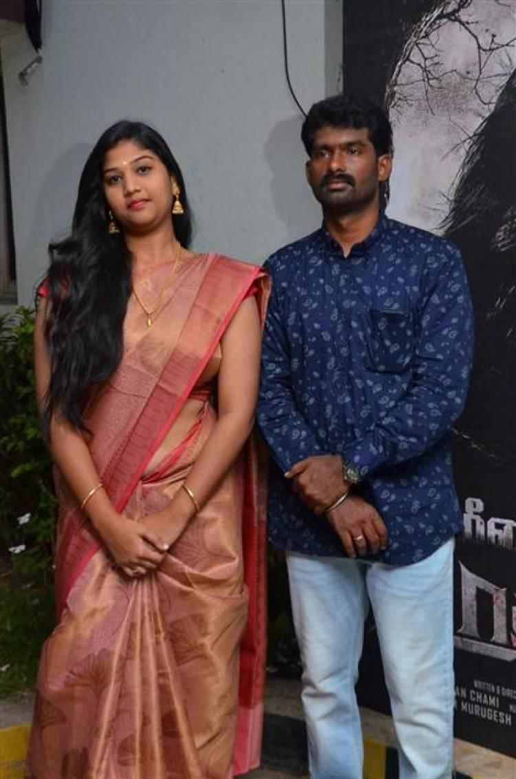 """""""Meendum Yathra"""" Movie Audio Launch Stills"""