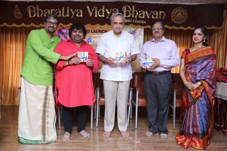 "Ramyam Productions ""குரு கடாக்ஷிம்"" Album CD Launch Stills"