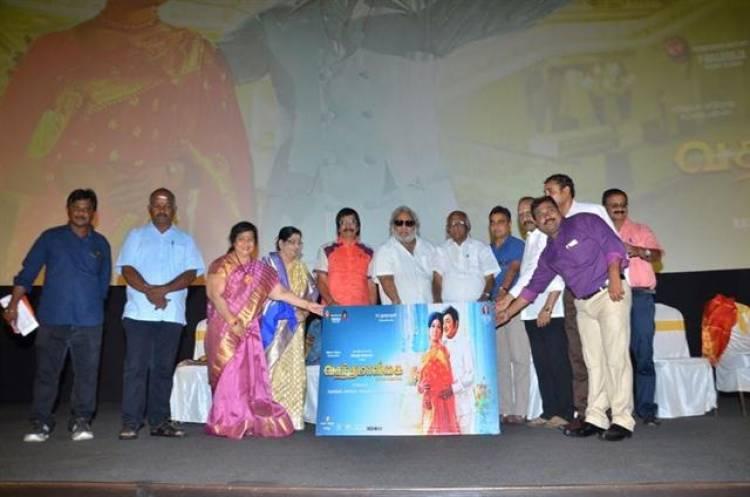 Vasantha Maligai Trailer Launch Stills