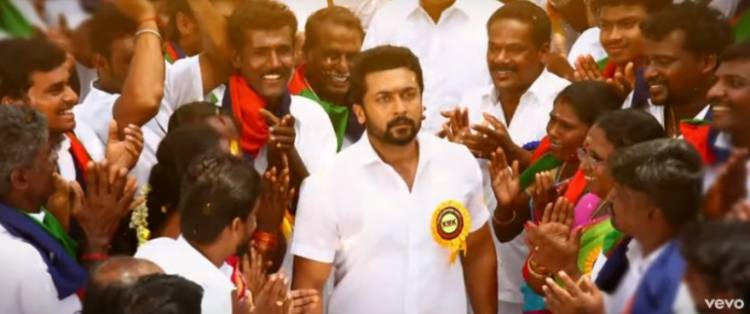 THANDALKAARAN single track from Suriya's NGK released