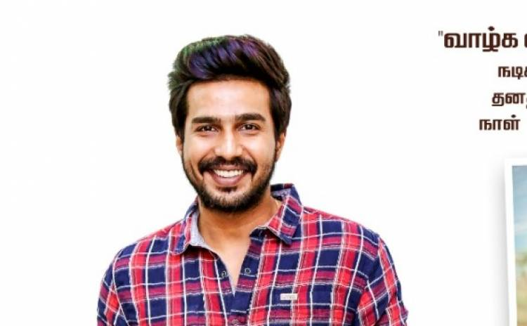 "Actor Vishnu Vishal launching ""Vazhga Vivasayee"" Motion Poster"
