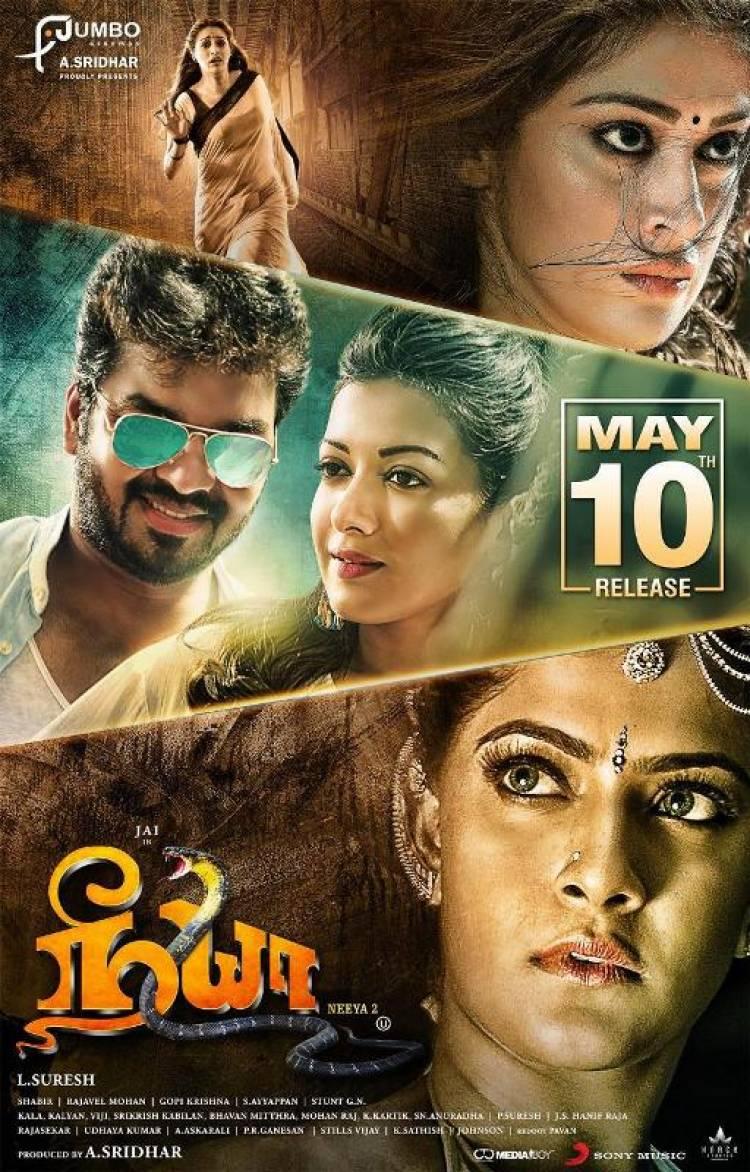 """Neeya 2"" Movie release date poster"