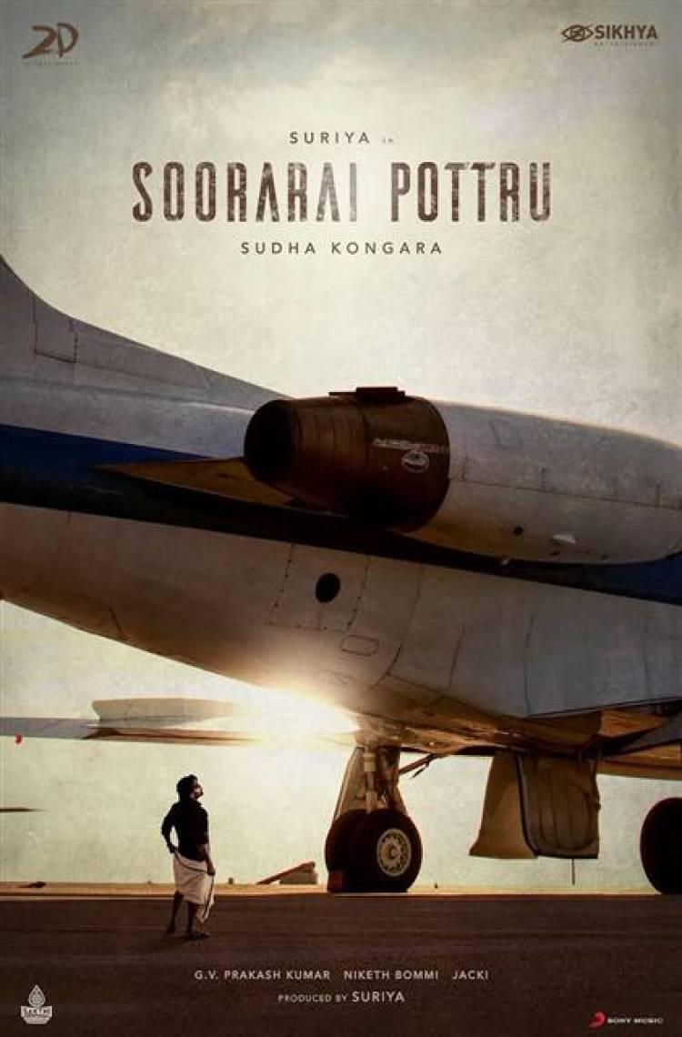 "Actor Suriya 38th Movie titled ""Soorarai Pottru"""