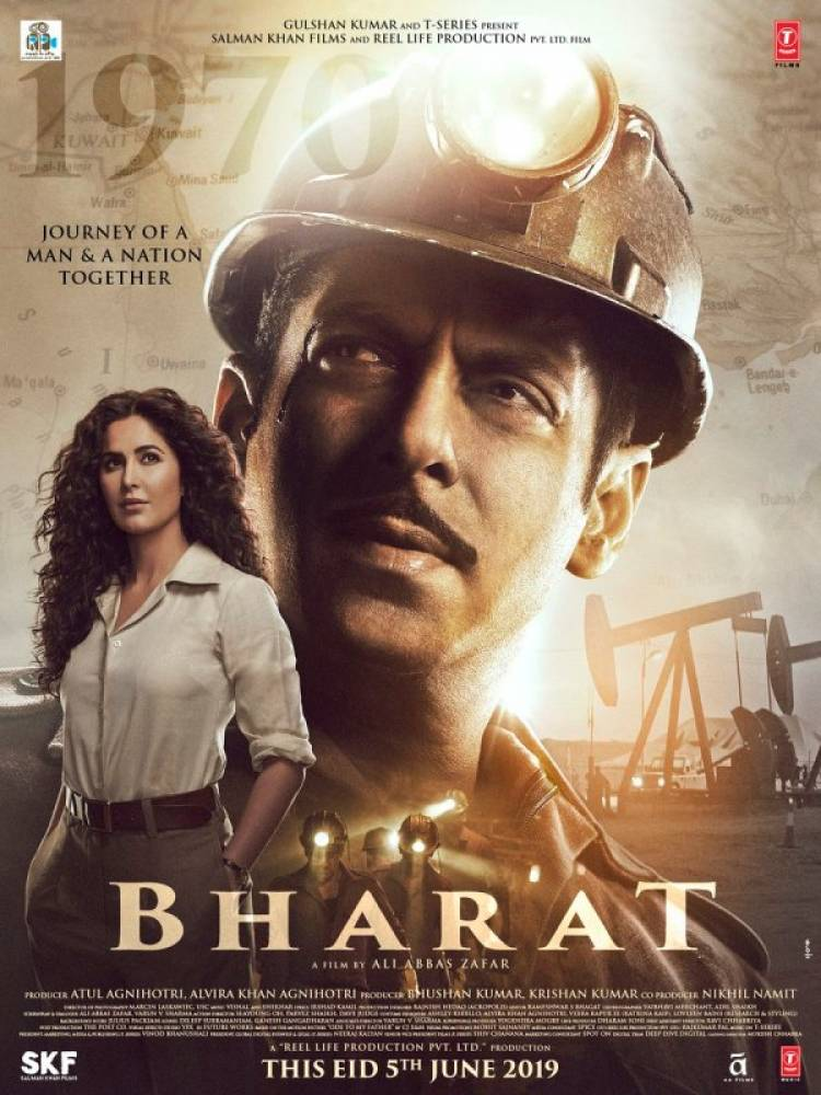 "Rustic Look of Katrina Kaif in ""BHARAT"""