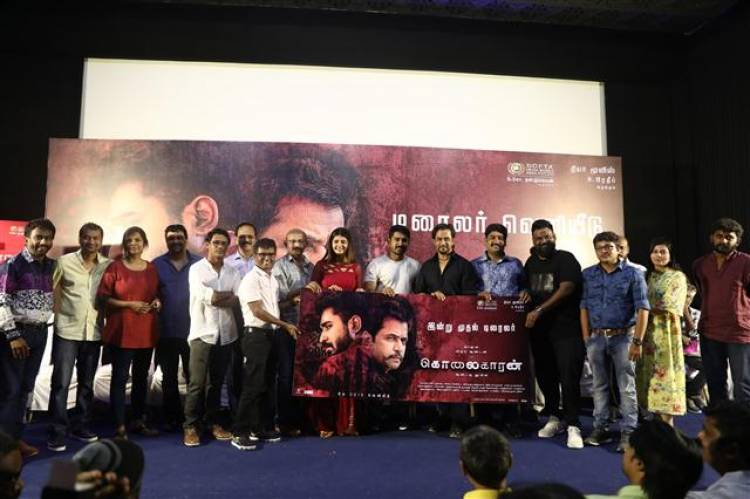 """""""Kolaigaran"""" Trailer Launch and Press Meet Stills"""