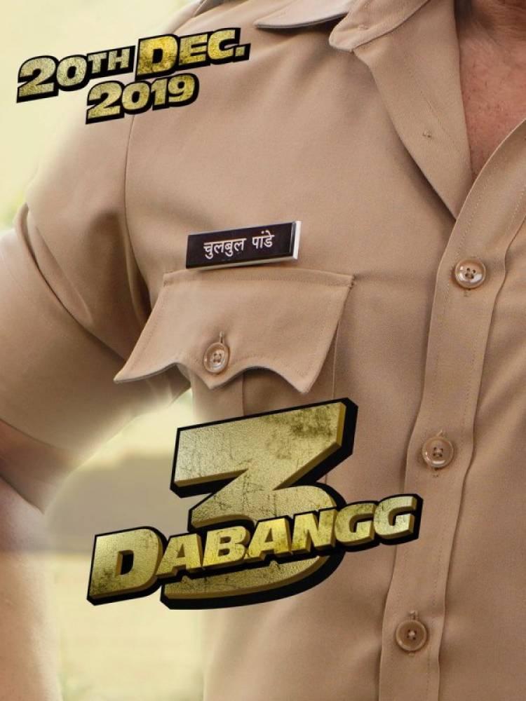 """Chulbul is back """"Dabangg 3"""""""