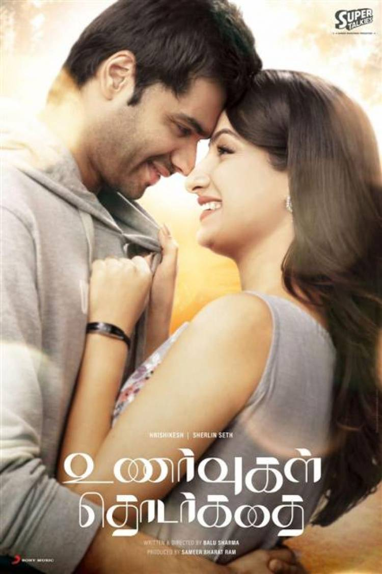 """Unarvugal Thodarkadhai"" First Look Posters"