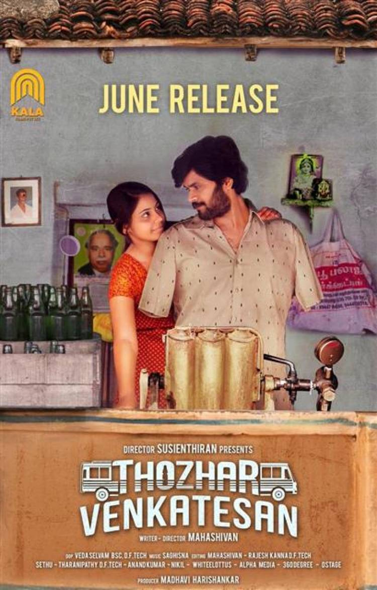 """Thozhar Venkatesan"" Movie First Look Posters"