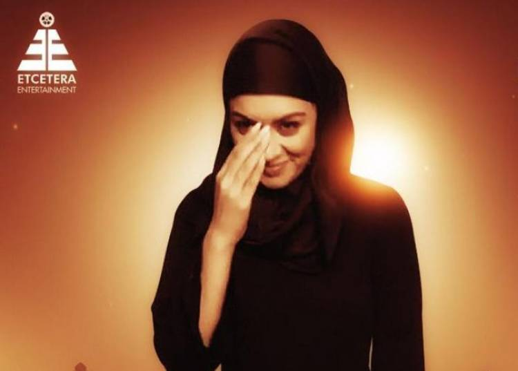 "Ramadan Mubarak wishes Team ""MAHA"""