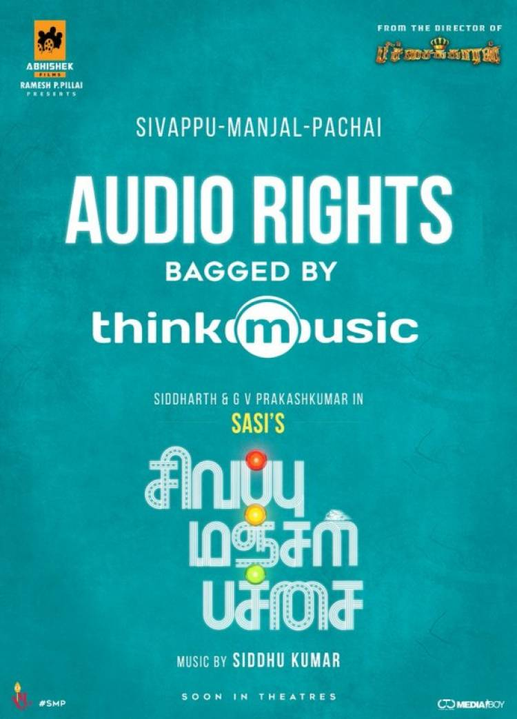 "Popular Music Company Bags ""Sivappu Manjal Pachai"" Audio Rights"