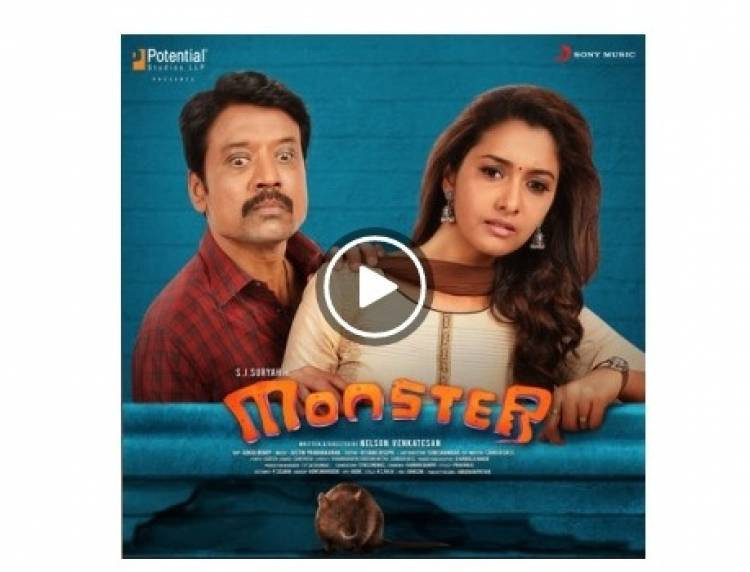 MONSTER Tamil Movie ORIGINAL SOUND TRACK is HERE!