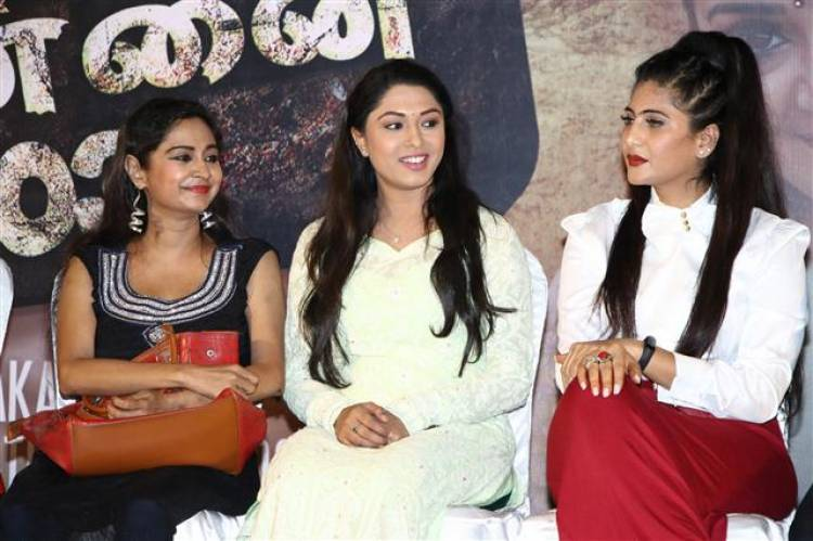"""Cochin Shadhi At Chennai 03"" Movie Audio Launch Stills"