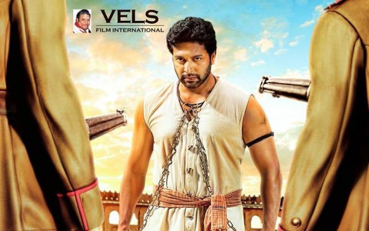 "Jayam Ravi's ""Comali"" 4th Look Poster"