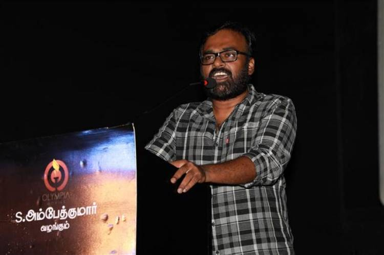 Gypsy - Audio and Trailer Launch Stills