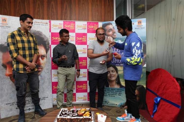 """Sivappu Manjal Pachai"" Audio Launch Stills"