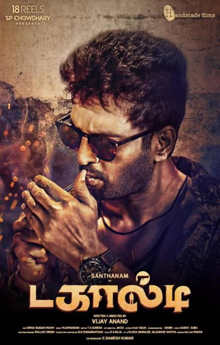 Dagaalty - Tamil Movie Stills
