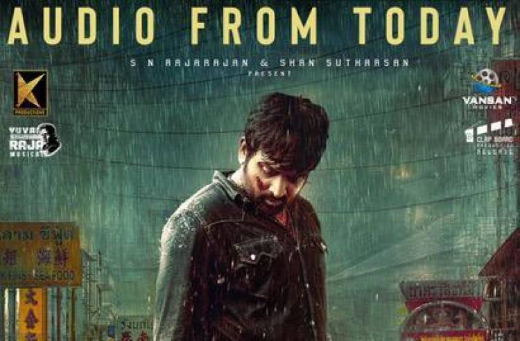 Sindhubaadh - Audio from today